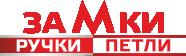 Магазин ЗАМКИ